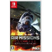 Switch Air Missions: HIND [AS]