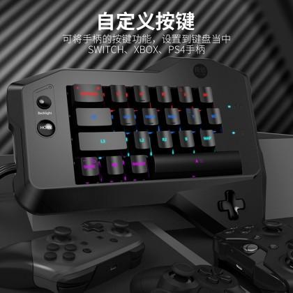IINE Mechanical Keyboard For Gaming Console