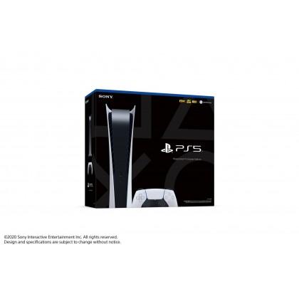 PlayStation 5 Console Digital Version [2nd Batch Pre-order ETA January]