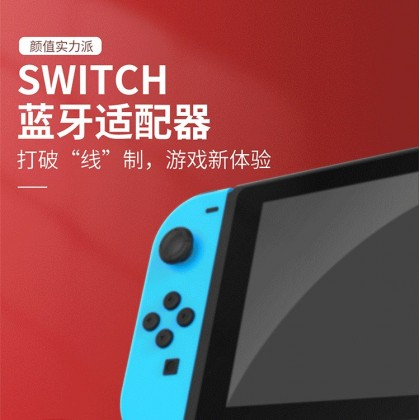 IINE Wireless Audio Adapter for Switch/PS4/PC