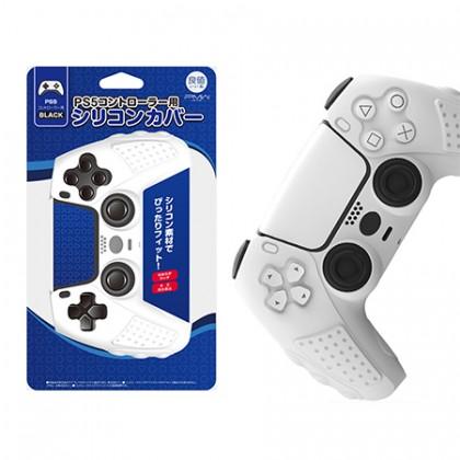 IINE Silicone Glove for PS5 DUALSENSE Controller