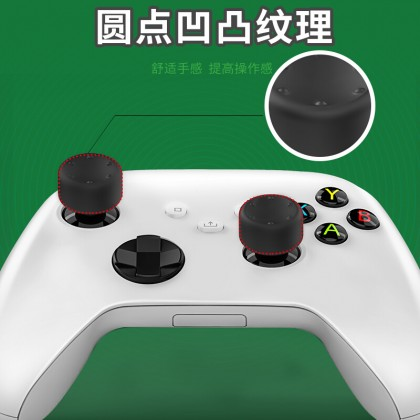 IINE Analog Cap for Xbox Series X/S Controller