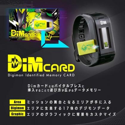 Bandai Digimon Vital Bracelet Ver. Black / White