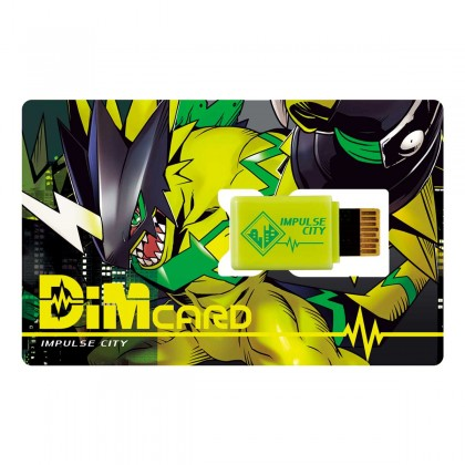 Bandai Digimon Vital Bracelet Ver. Special Edition