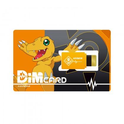 Bandai Digimon Vital Bracelet DIM Card Set EX Digimon Adventure (2nd Batch Pre-Order ETA March 2021)