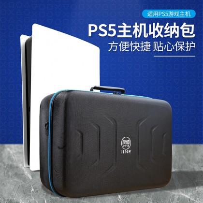 IINE EVA Carry Case for PS5