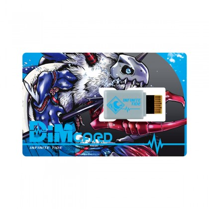 Bandai Digimon Vital Bracelet DIM Card Set Vol.2 Infinite Tide & Titan Of Dust