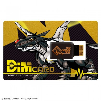 Bandai Digimon Vital Bracelet DIM Card Set Vol.0.5 Mad Black Roar & True Shadow Howl