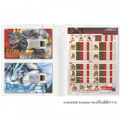 Bandai Digimon Vital Bracelet DIM Card Evolution File