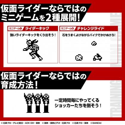 Tamagotchi Kamen Rider 50th Anniversary - Legacy Gold Pre-Order ETA December.2021