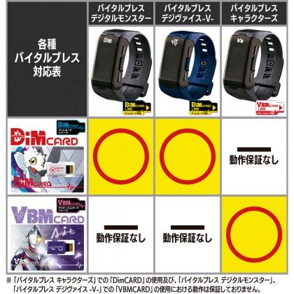Bandai Digimon Vital Bracelet Digivice -V-