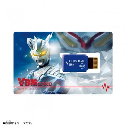 Bandai Vital Bracelet VBM Card Set Vol.01 Ultraman Zero & Zetton Pre-Order ETA November.2021