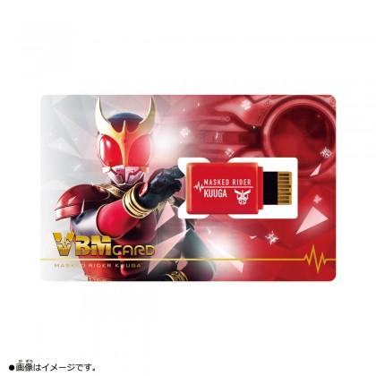 Bandai Vital Bracelet Characters Kamen Rider Set Pre-Order ETA December.2021