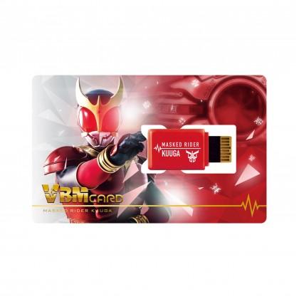 Bandai Vital Bracelet VBM Card Kamen Rider Kuuga Pre-Order ETA December.2021