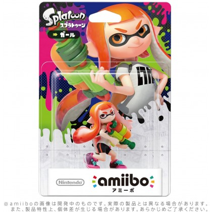 amiibo Girl (Orange)